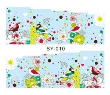 Водные наклейки для ногтей SY010
