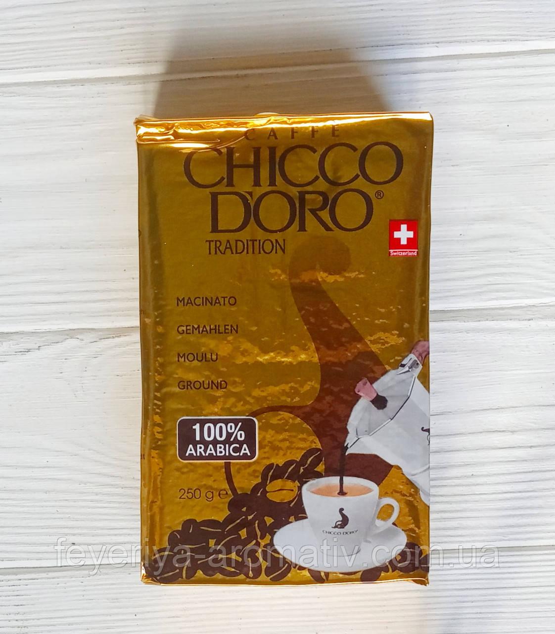 чай кофе какао Bio Tradition купить