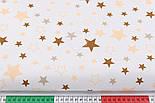 """Лоскут ткани №1037а """"Звёздный карнавал"""" с бежевыми и коричневыми звёздами на белом фоне, размер 23*80 см, фото 2"""
