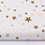 """Лоскут ткани №1037а """"Звёздный карнавал"""" с бежевыми и коричневыми звёздами на белом фоне, размер 23*80 см, фото 4"""