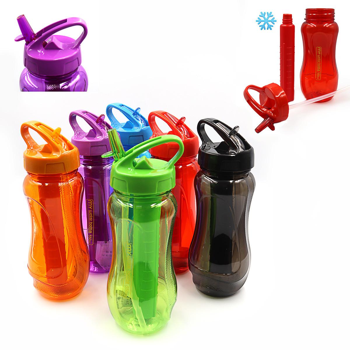 Спортивные бутылки с трубочкой рукав для вакуумного упаковщика