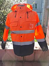 Куртка-Ветровка сигнальная с СВП оранжевая