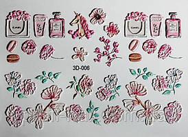 3D 006 - 3d слайдер-дизайн для ногтей