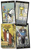 Golden Universal Tarot/ Золотое Универсальное Таро