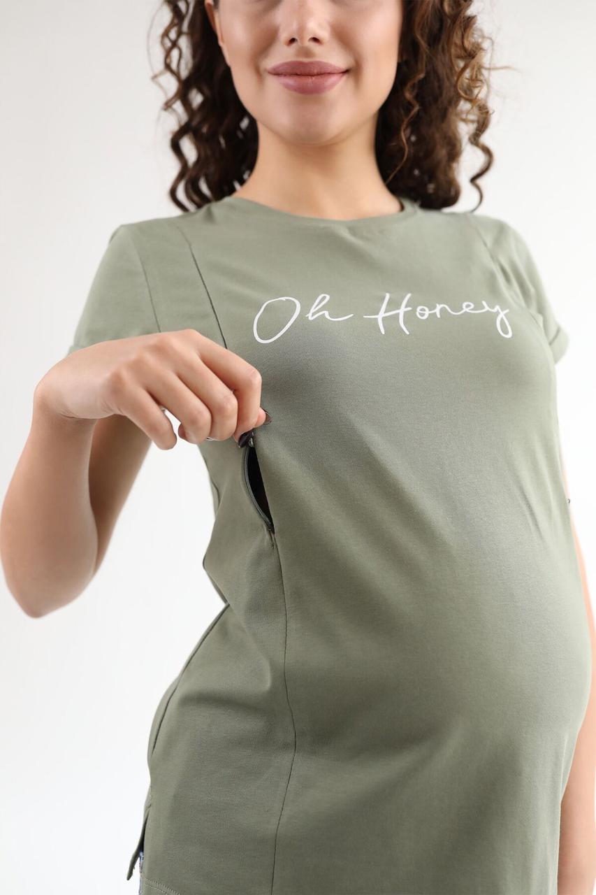 Футболка для беременных и кормящих мам