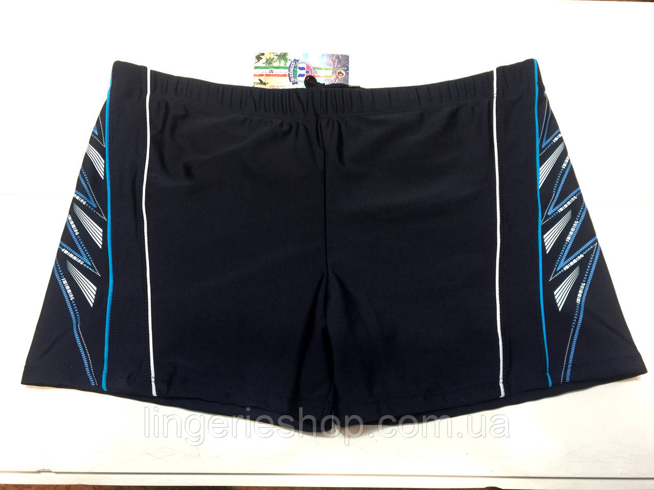 Плавки-шорты мужские samegame синий батал