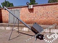 Шнековый транспортер, дозатор с ворошителями 4 метровый
