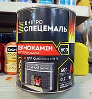 Краска жаростойкая черная Термокамин 0,7кг Днепрспецемаль