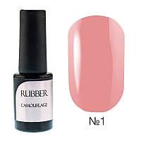 База каучуковая для гель-лака Naomi Rubber Camouflage base № 001, 6 мл (ягодно-розовый, полупрозрачный)