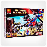 """Конструктор Super Heroes """"Спасение на вертолете Человека-паука"""", фото 1"""