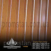 """Профнастил СМ-15  крашенный  0,4 мм цвет """"золотой дуб"""" в Херсоне, фото 2"""