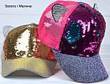 №231 Ева р.52-54 (5-7 лет) Бейсболка для девочки с пайетками, сеткой и ушками, фото 5