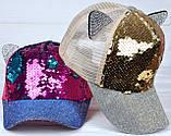 №231 Ева р.52-54 (5-7 лет) Бейсболка для девочки с пайетками, сеткой и ушками, фото 6