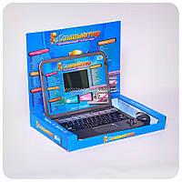 Обучающий ноутбук (мультибук) (40 функций, мышка, ручка), фото 1