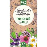 """Поліський луг """"Поліський чай в пакетиках 20 *1,5 м"""