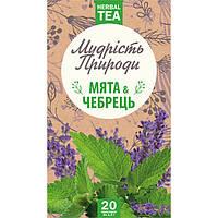 Поліський чай М'ята і чебрець 20 пакетиків по 1,5 г