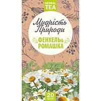 Поліський чай Фенхель і ромашка 20 пакетиків по 1,5 г