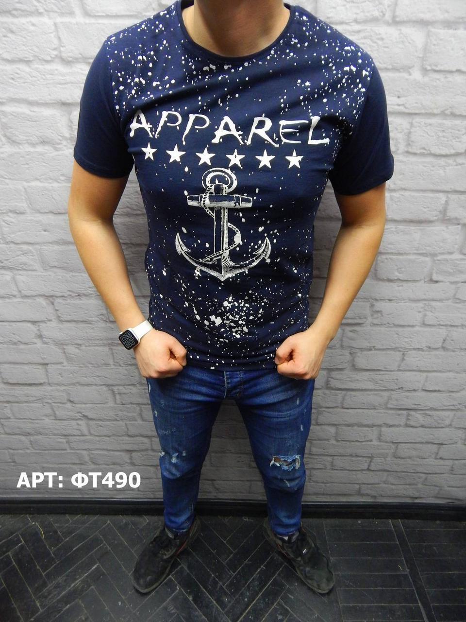 Чоловіча футболка. Розміри: M, L, XL, 2XL