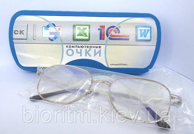 Очки компьютерные (интер оптик,супер цена достойное качесво)