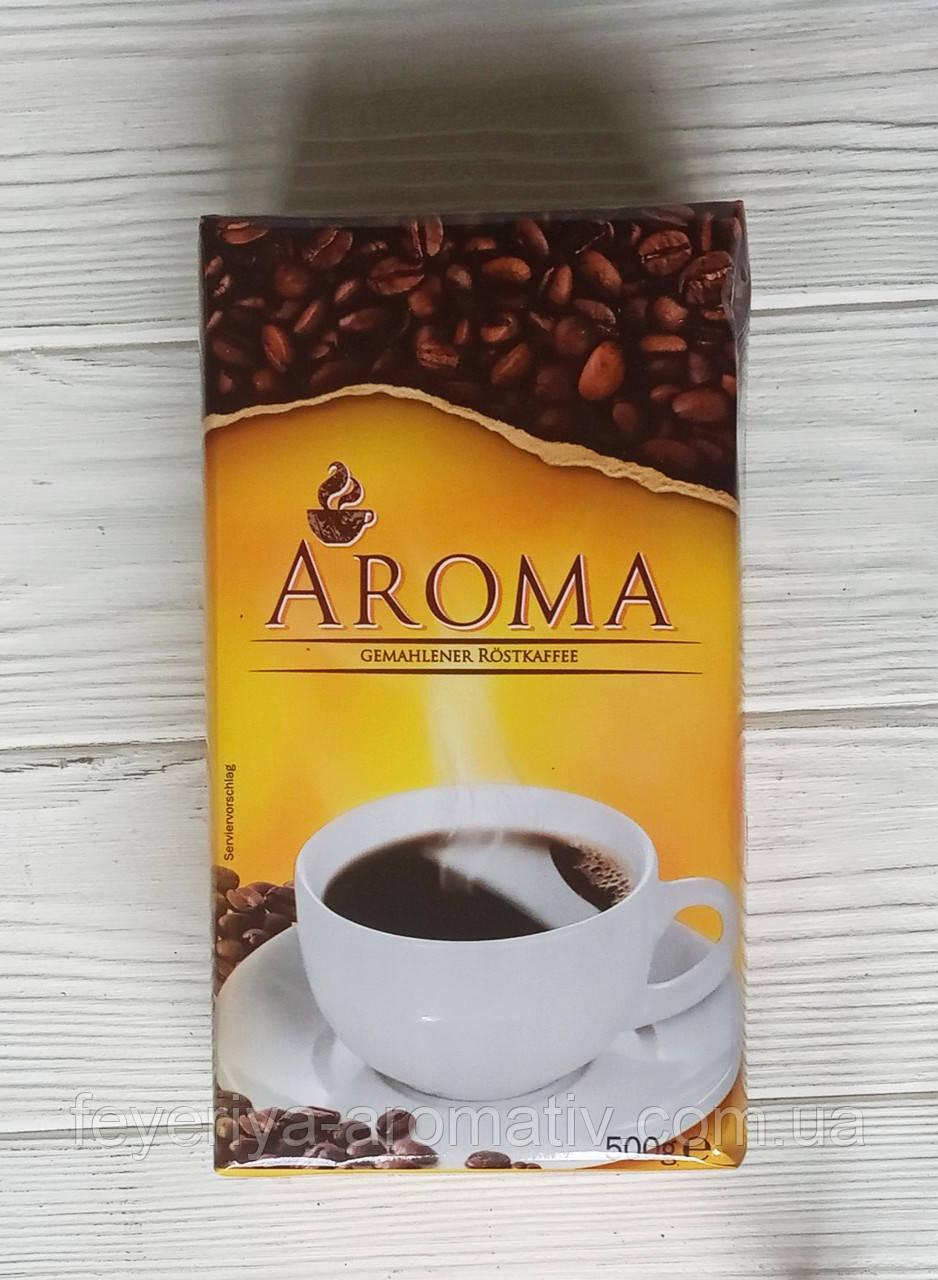 Кофе молотый Aroma 500гр. (Германия)