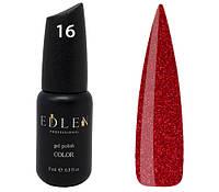 Гель-лак Edlen Professional № 016, 9 мл, ягодно-красный с блестками