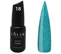 Гель-лак Edlen Professional № 018, 9 мл, бирюзовый с блестками