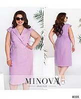 Женское летнее, красивое приталенное платье из лена. Большого размера Р- 54, 56, 58, 60, 62, 64 сирень