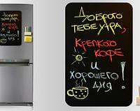 Магнитная доска на холодильник 30х45 см