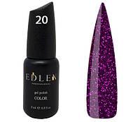 Гель-лак Edlen Professional № 020, 9 мл, фиолетовый с блестками