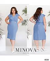 Женское летнее, красивое приталенное платье из лена. Большого размера Р- 54, 56, 58, 60, 62, 64 голубое