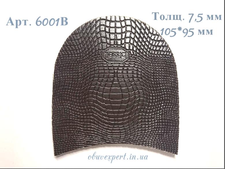 Набойка полиуретановая  Bissell  6001В, толщ. 7,5 мм, цв коричневый
