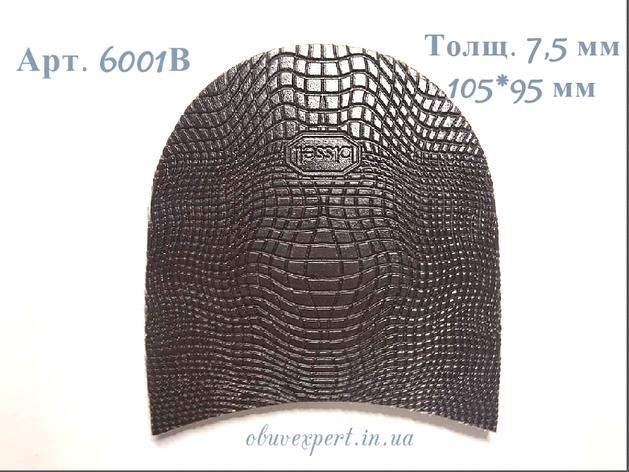 Набойка полиуретановая  Bissell  6001В, толщ. 7,5 мм, цв коричневый, фото 2