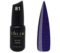 Гель-лак Edlen Professional № 081, 9 мл, фиолетовый с синим шиммером