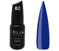 Гель-лак Edlen Professional № 082, 9 мл, синий