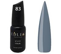 Гель-лак Edlen Professional № 083, 9 мл, светлый графит