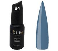 Гель-лак Edlen Professional № 084, 9 мл, серо-синий