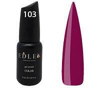 Гель-лак Edlen Professional № 103, 9 мл, фиолетовая орхидея