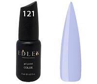 Гель-лак Edlen Professional № 121, 9 мл, небесно-голубой