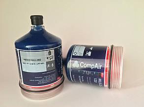 Лубрикатори CompAir SCWG4000-120 MLS-Cartridge