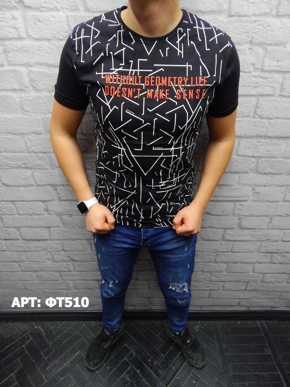 Чоловіча футболка. Розміри: M, XL