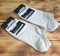 """Носок укороченный бежевый """"Премиум"""", размер 27 / 41-43р."""