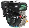 Двигатель GrunWelt GW460F-S +БЕСПЛАТНАЯ ДОСТАВКА! (18 л.с., шпонка), фото 5