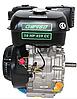Двигатель GrunWelt GW460F-S +БЕСПЛАТНАЯ ДОСТАВКА! (18 л.с., шпонка), фото 7