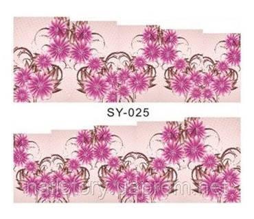 Водные наклейки для ногтей SY025