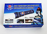 Аккумуляторный фонарь BL-807 T6. Фонарик ручной., фото 5