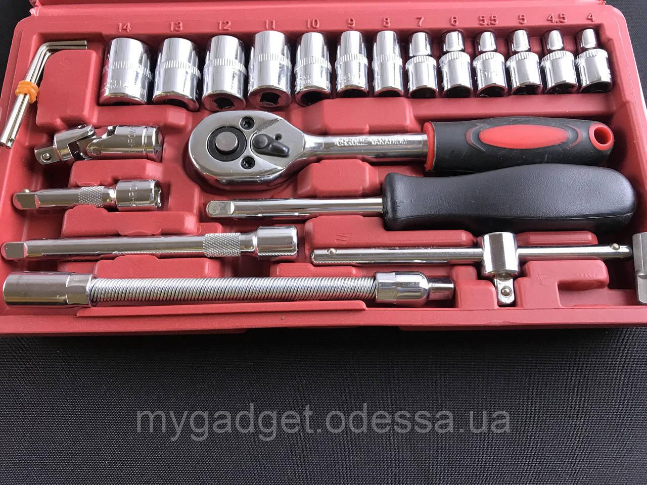 Набор инструментов 46 PIECE TOOL SET
