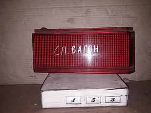 №453 Б/у фонарь задний R для Mitsubishi Space Wagon 1991-1997