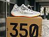 Мужские кроссовки Adidas Yeezy Boost 380 Cream Grey FB6878, фото 6