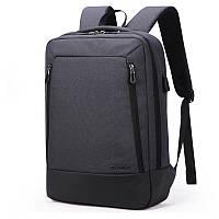 Мужской рюкзак под ноутбук 15,6 дюймов Aoking 1sn86123-d.grey
