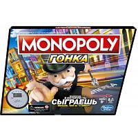 Настольная игра Hasbro Монополия Гонка (E7033_121)